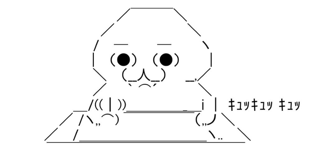f:id:eiyu123:20210410232854j:image