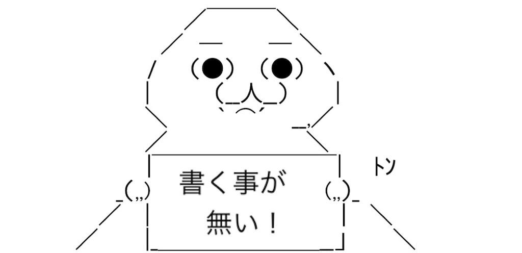 f:id:eiyu123:20210410232901j:image
