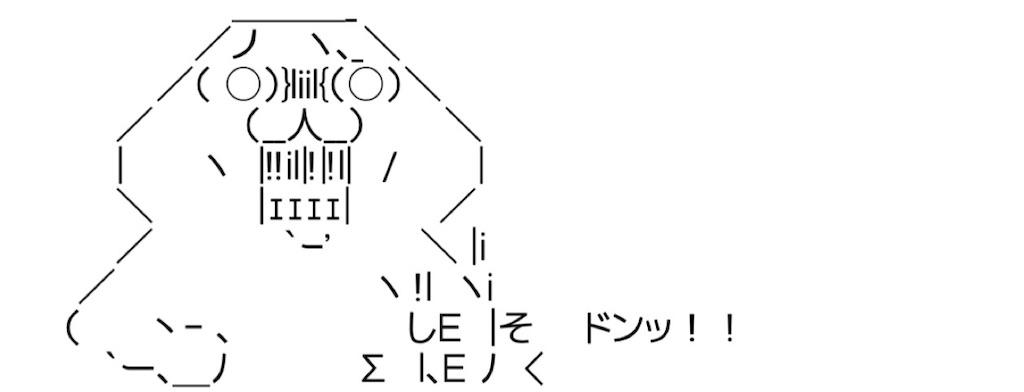 f:id:eiyu123:20210411214205j:image