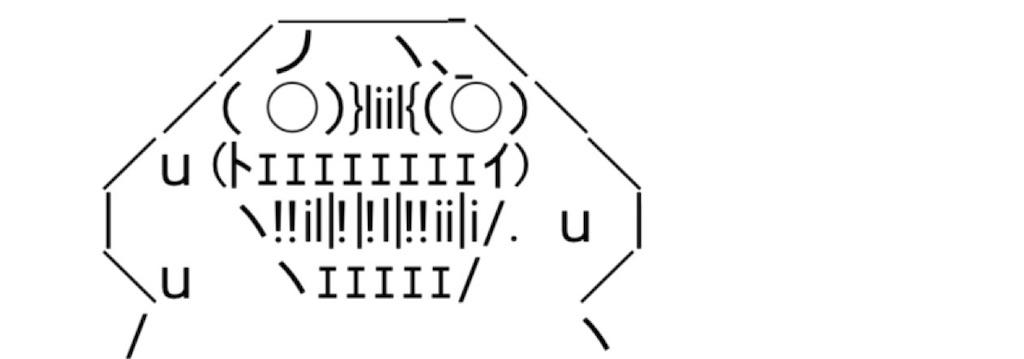 f:id:eiyu123:20210411214453j:image