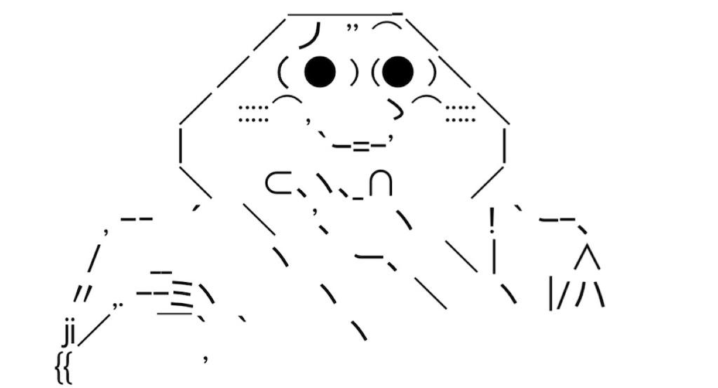 f:id:eiyu123:20210411224513j:image