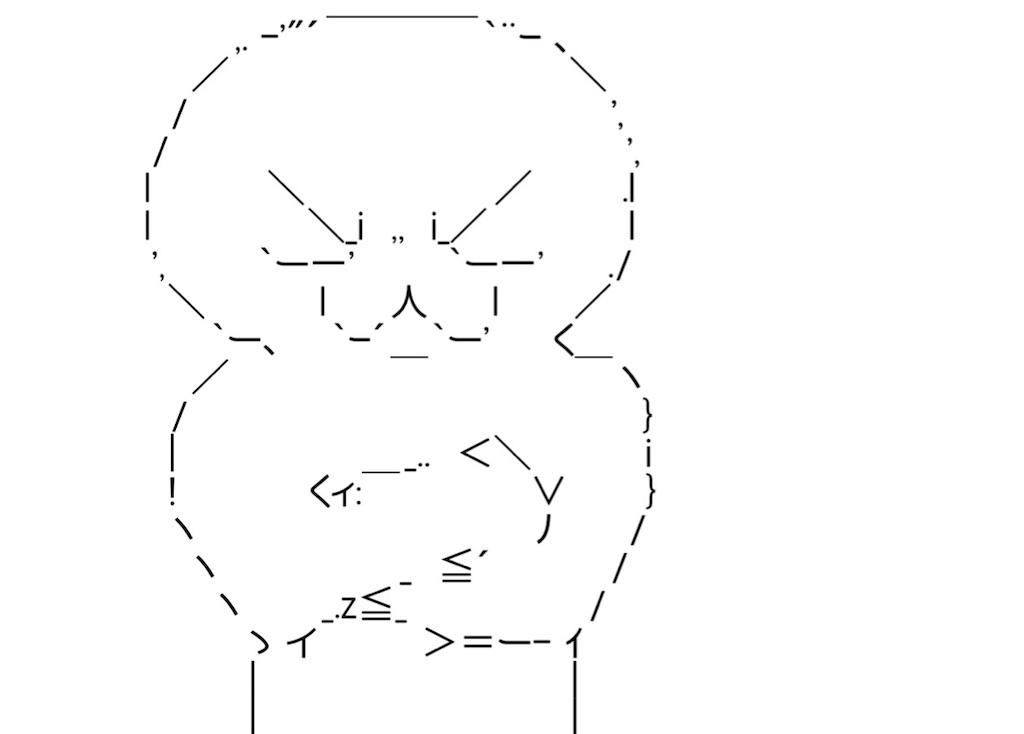 f:id:eiyu123:20210411230632j:image