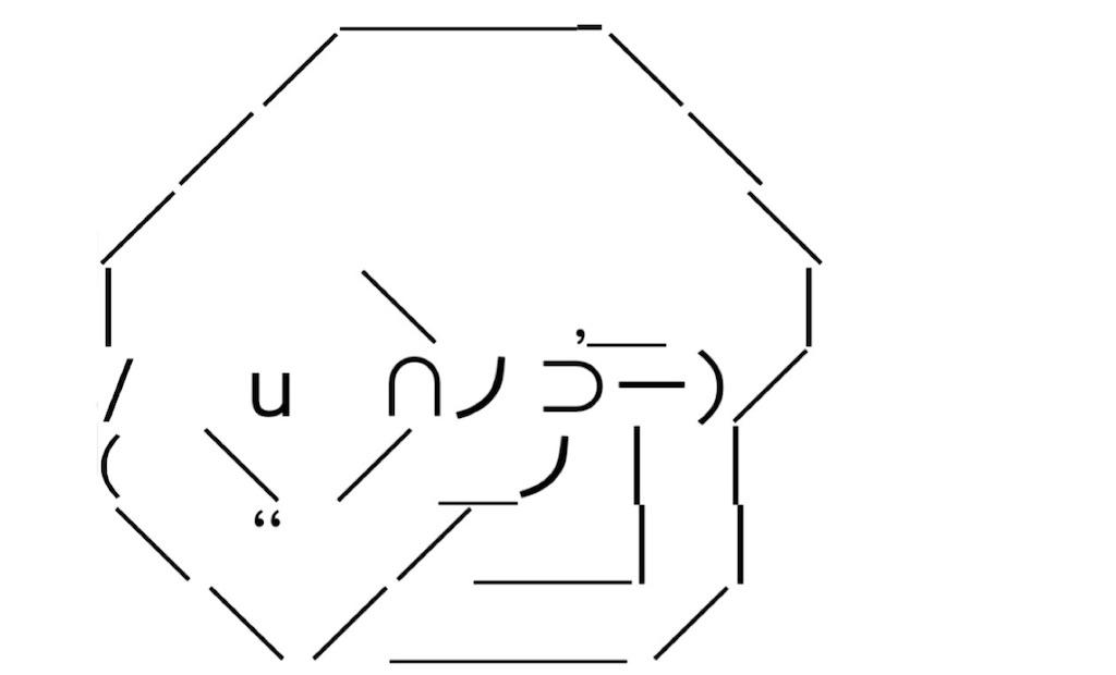 f:id:eiyu123:20210413234250j:image