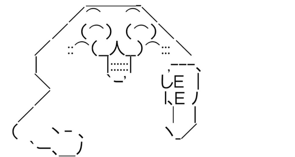 f:id:eiyu123:20210414220838j:image