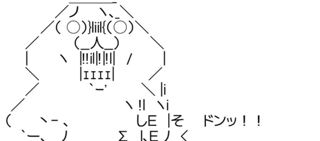 f:id:eiyu123:20210414222024j:image