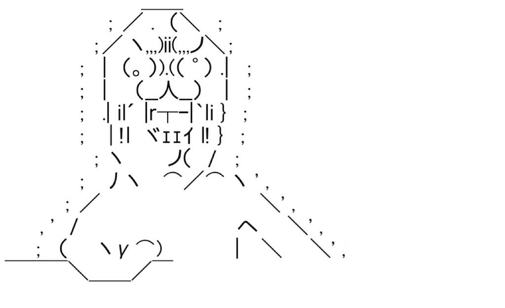 f:id:eiyu123:20210415232526j:image