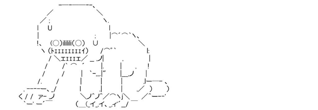 f:id:eiyu123:20210416214928j:image