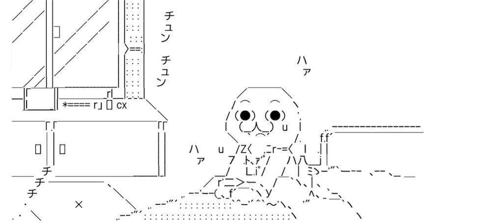 f:id:eiyu123:20210419195844j:image