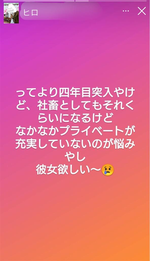f:id:eiyu123:20210421223012j:image