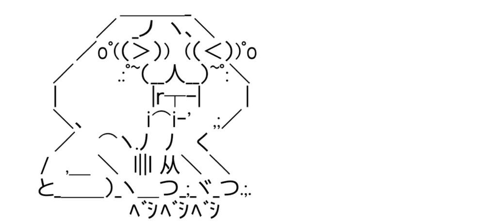 f:id:eiyu123:20210421223356j:image