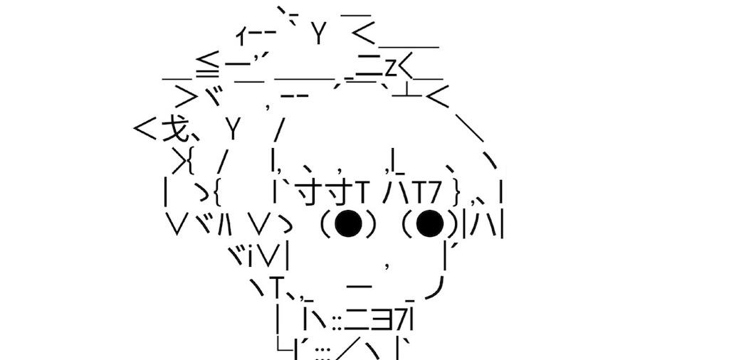 f:id:eiyu123:20210422211937j:image