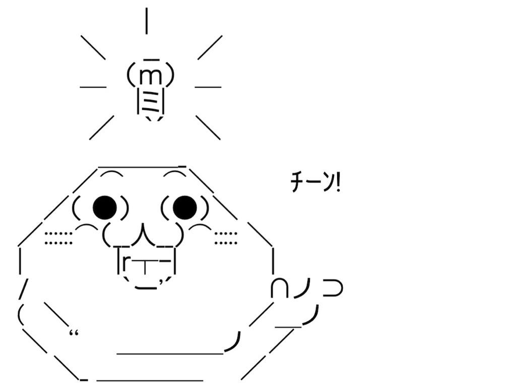 f:id:eiyu123:20210430232156j:image