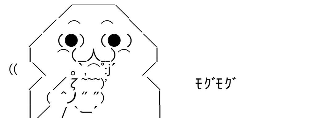 f:id:eiyu123:20210430232500j:image
