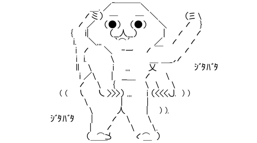 f:id:eiyu123:20210506212001j:image