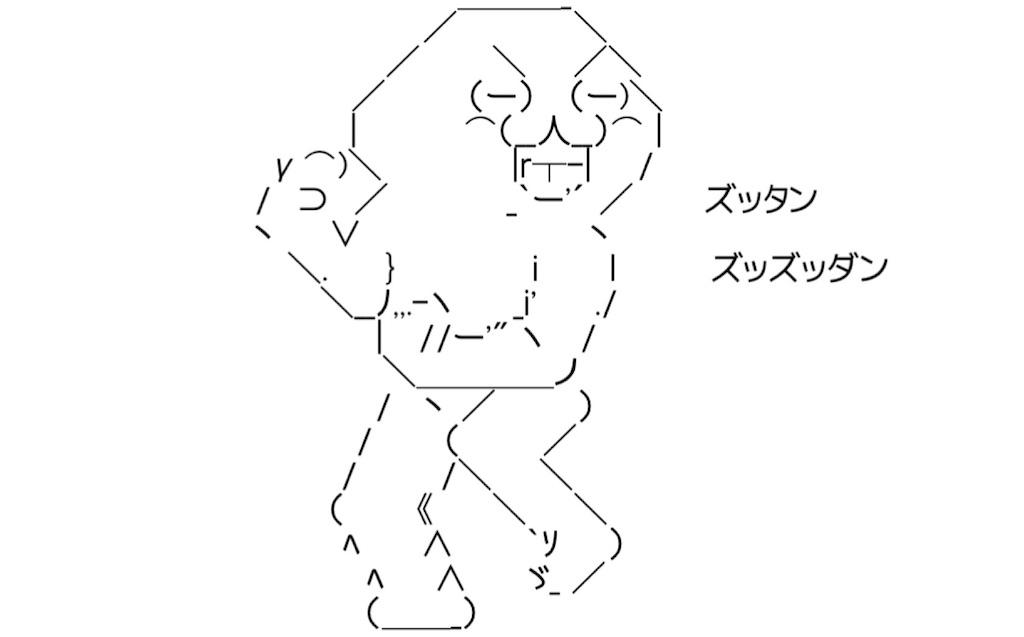 f:id:eiyu123:20210506212127j:image