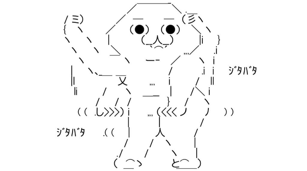 f:id:eiyu123:20210506212848j:image