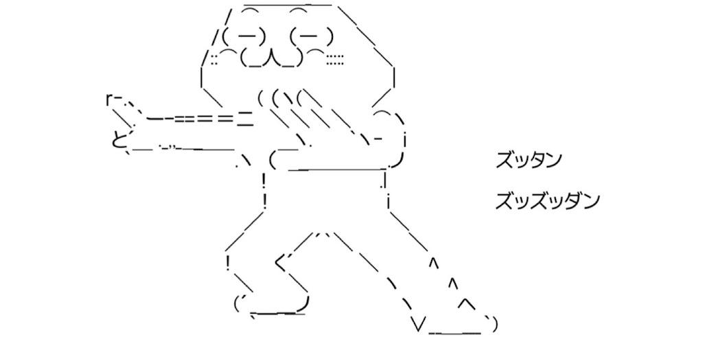 f:id:eiyu123:20210506213100j:image