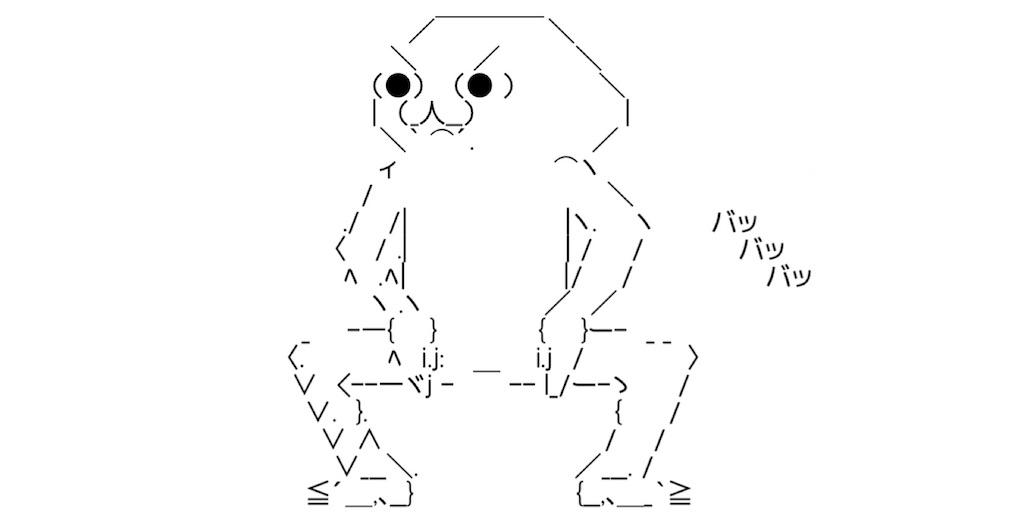f:id:eiyu123:20210506213155j:image