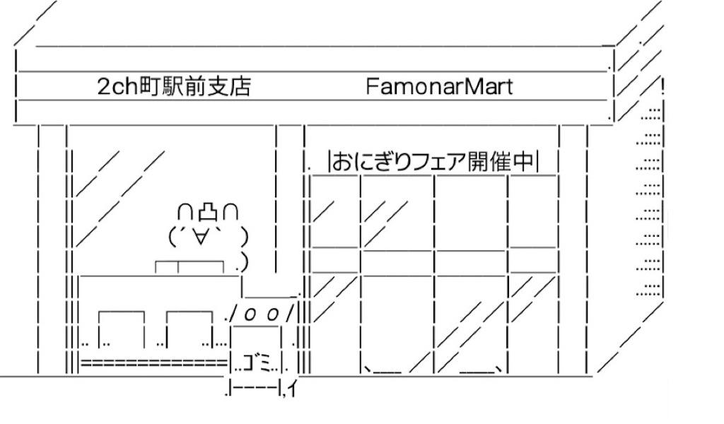 f:id:eiyu123:20210509225615j:image