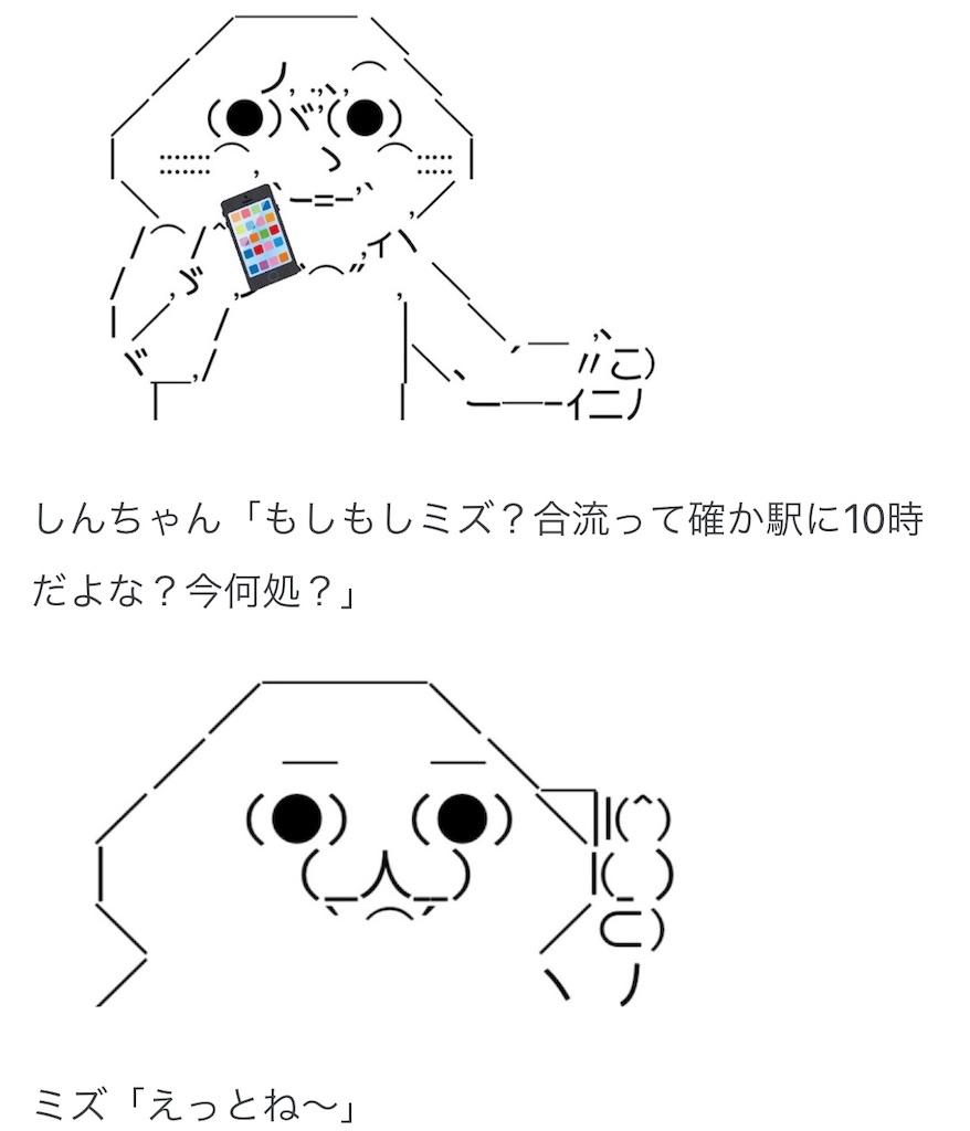 f:id:eiyu123:20210510235804j:image