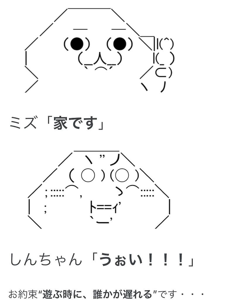 f:id:eiyu123:20210510235815j:image