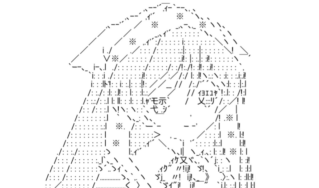 f:id:eiyu123:20210516002241j:image