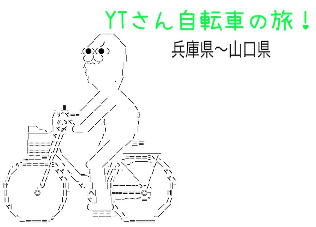 f:id:eiyu123:20210521214052j:image