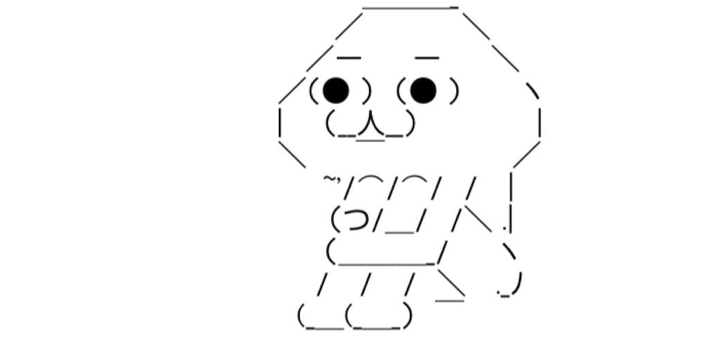 f:id:eiyu123:20210524222535j:image