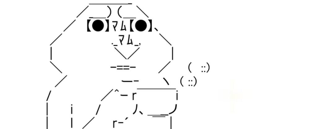 f:id:eiyu123:20210524232451j:image
