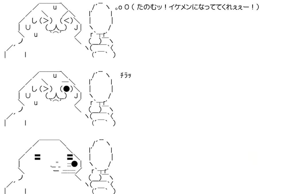 f:id:eiyu123:20210524234155j:image