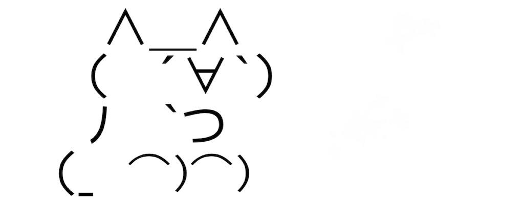 f:id:eiyu123:20210526181641j:image