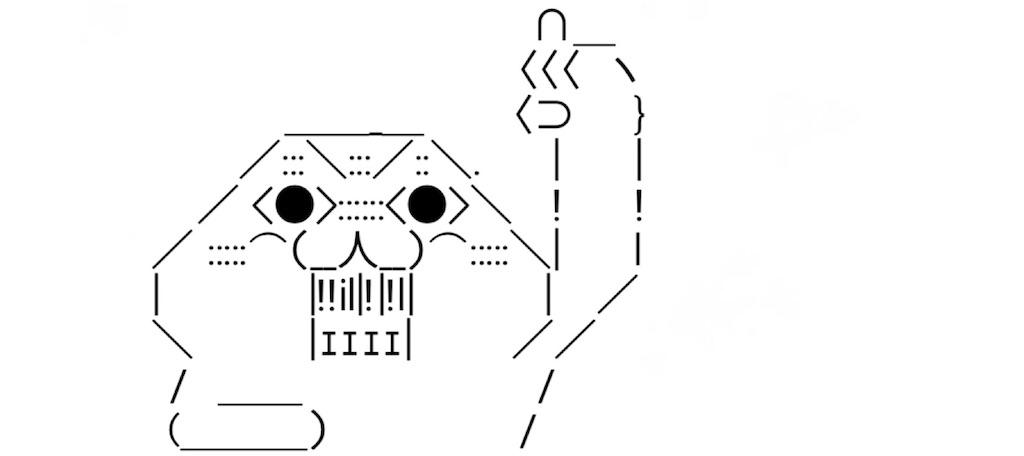 f:id:eiyu123:20210526182505j:image