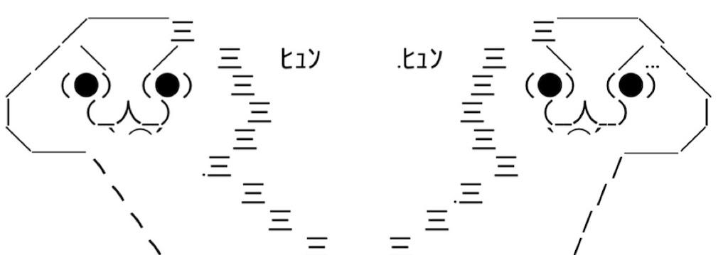f:id:eiyu123:20210601213048j:image