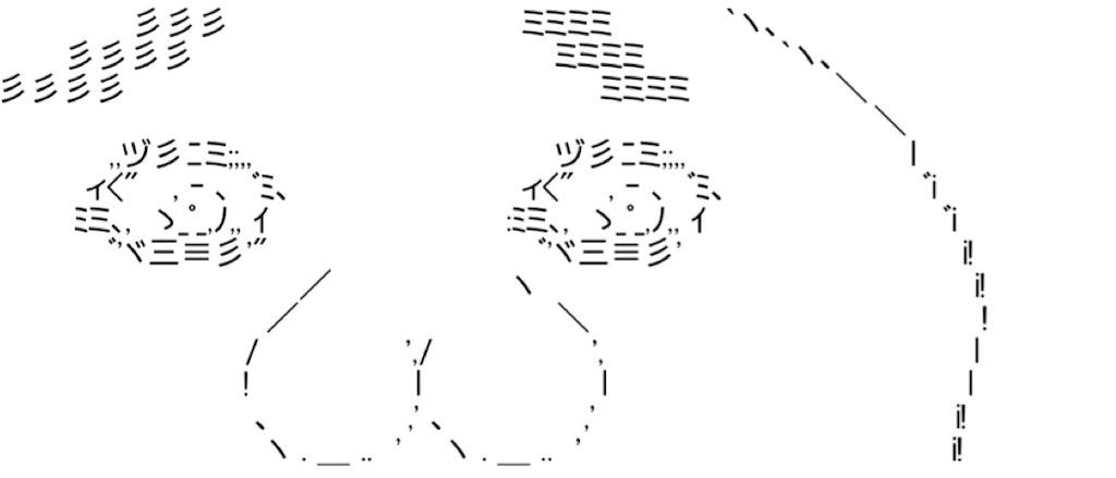 f:id:eiyu123:20210601215103j:image