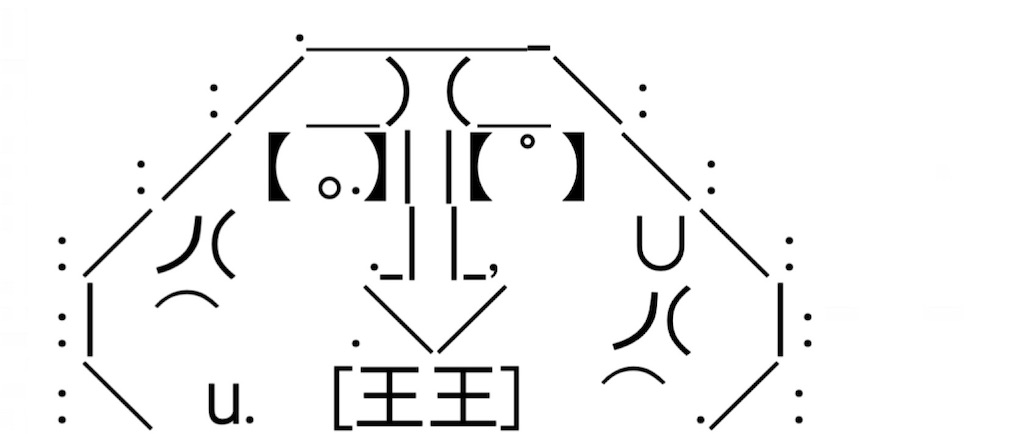 f:id:eiyu123:20210603000726j:image