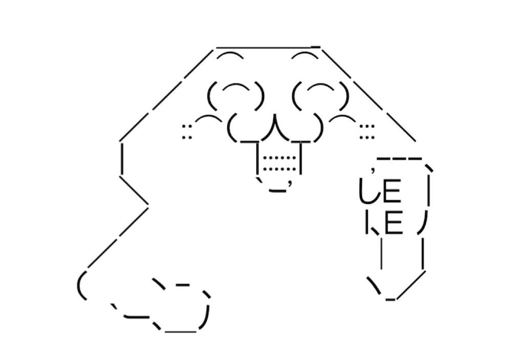 f:id:eiyu123:20210605214645j:image