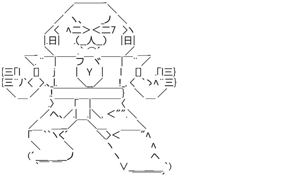 f:id:eiyu123:20210606000350j:image