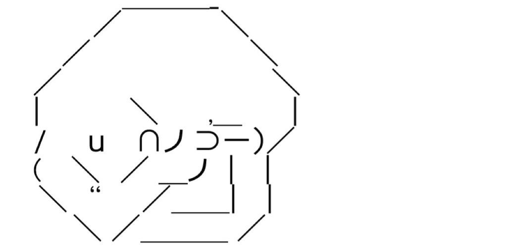 f:id:eiyu123:20210606231257j:image