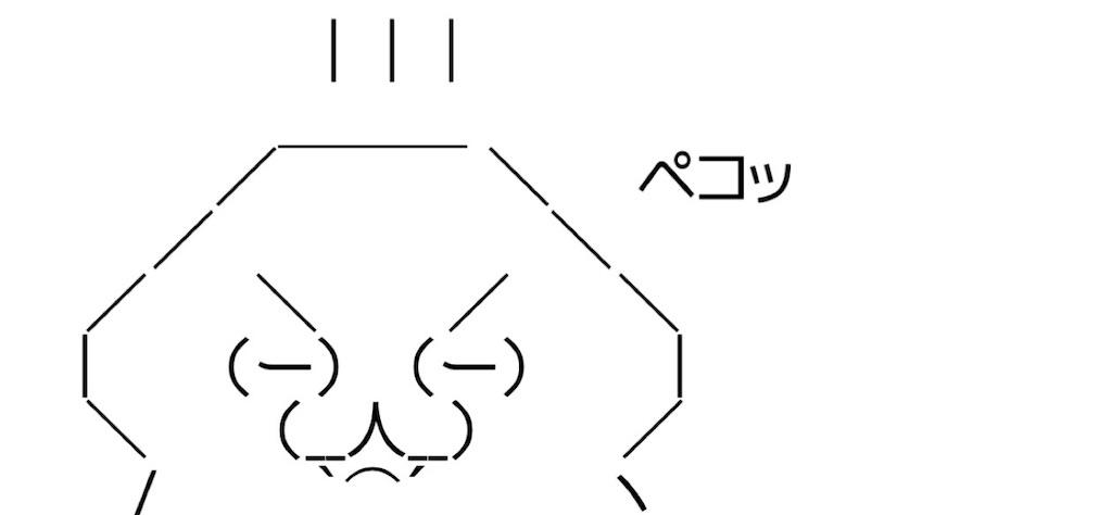 f:id:eiyu123:20210606233039j:image