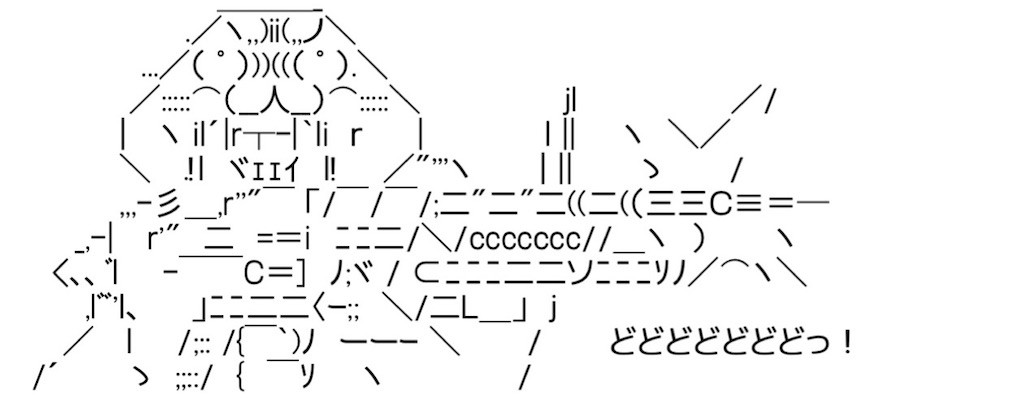 f:id:eiyu123:20210607234424j:image