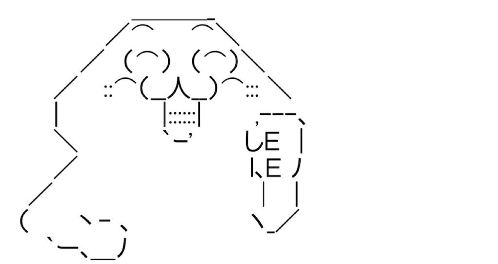f:id:eiyu123:20210608231521j:image