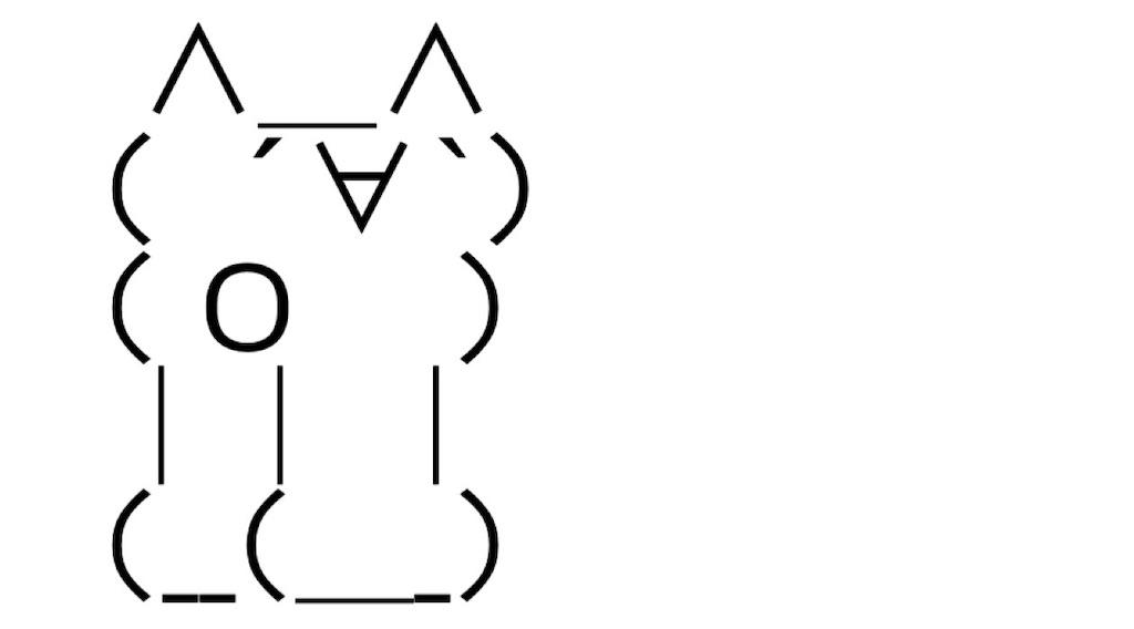 f:id:eiyu123:20210608231722j:image
