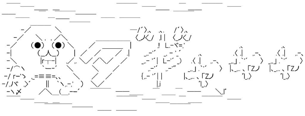 f:id:eiyu123:20210620004722j:image