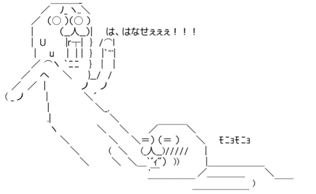 f:id:eiyu123:20210620015008j:image