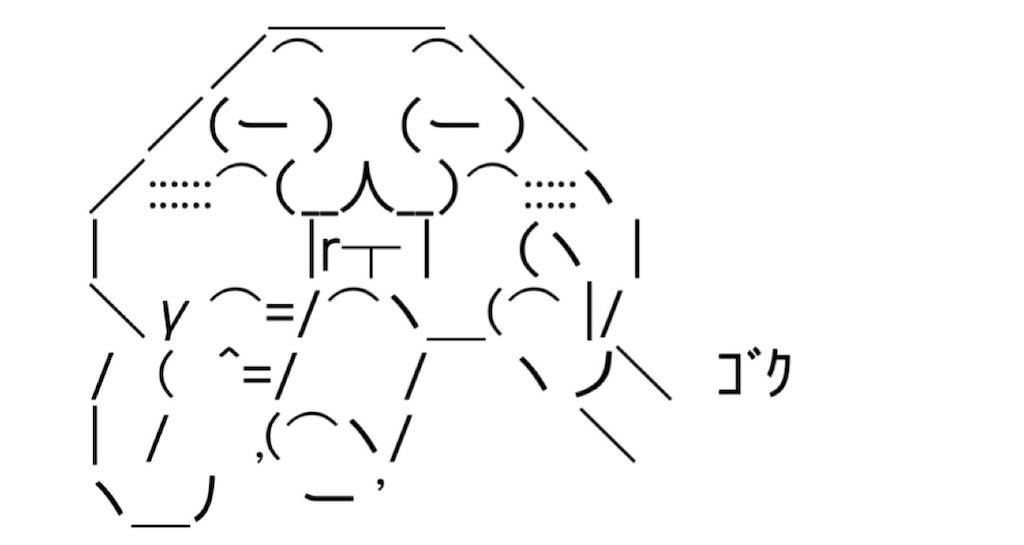 f:id:eiyu123:20210620020537j:image