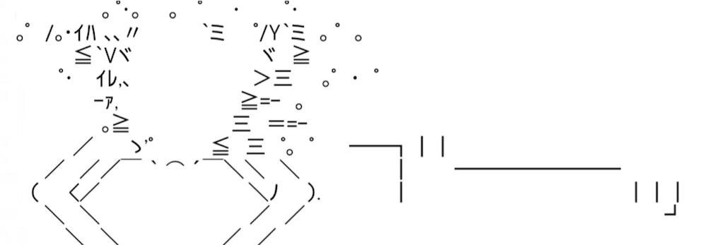 f:id:eiyu123:20210621230348j:image