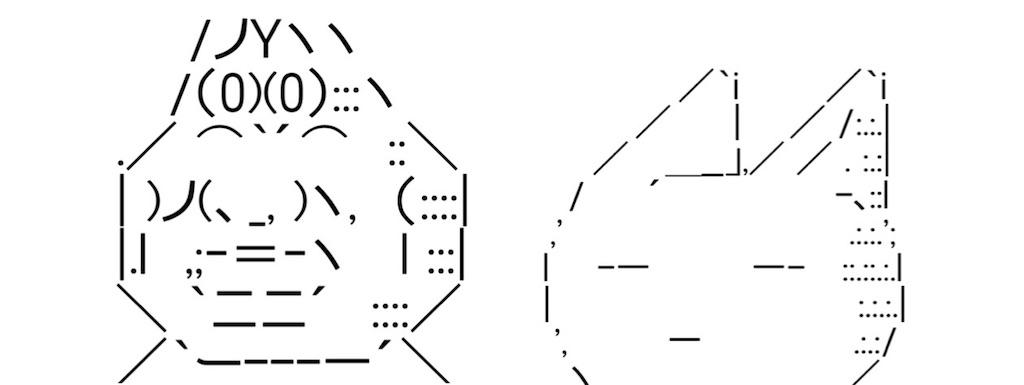 f:id:eiyu123:20210624210132j:image