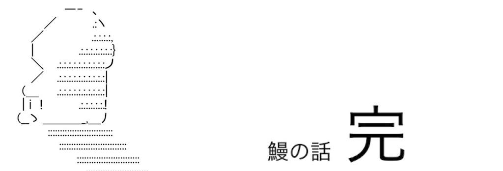 f:id:eiyu123:20210624210500j:image