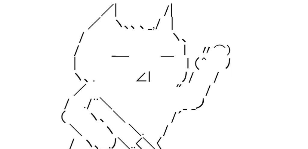 f:id:eiyu123:20210624214840j:image