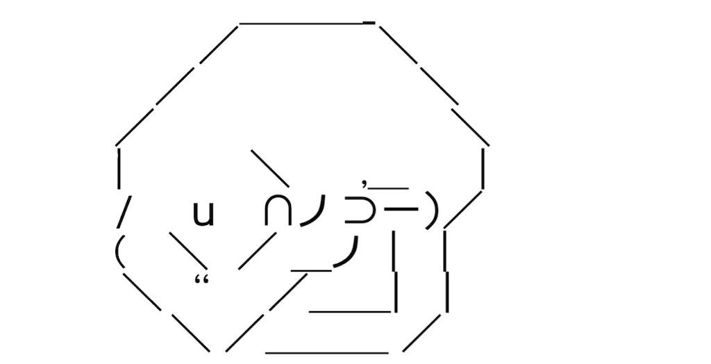 f:id:eiyu123:20210624215123j:image